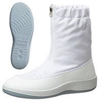 ミドリ安全 2100115302 静電作業靴 エレパスクリーンブーツ SU551 白21.5cm 1足 (直送品)