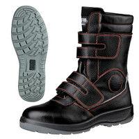 ミドリ安全 2125080312 先芯入り作業靴 デサフィオ DSFー35 黒ブーツ・マジックタイプ 26.5cm 1足 (直送品)