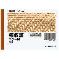 コクヨ 領収証(B7ヨコ型二色刷)(単票) ウケ-46 1冊