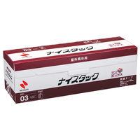 ニチバン ナイスタック(TM) 屋外掲示用両面テープ 幅30mm×5m NWBB-N30 1箱(10巻入)