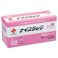 ニチバン 両面テープ ナイスタック しっかり貼れてはがしやすい 幅10mm×18m NWBB-H10 1箱(12巻入)ブンボックス