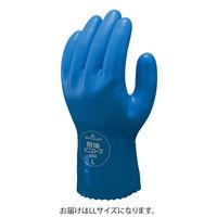 塩化ビニール製手袋 簡易包装耐油ビニローブ LL 5双 「現場のチカラ」 650 ショーワグローブ