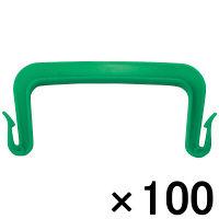 【アウトレット】今村紙工 レーザーホルダー 大 緑 横120×縦52mm 1袋(100本入) RH-B 手提げホルダー
