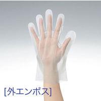 使いきりポリエチレン手袋 外エンボス M