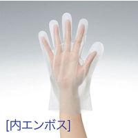 「現場のチカラ」 使いきりLDポリエチレン手袋 L 内エンボス 1箱(100枚入) オカモト