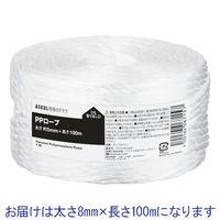 「現場のチカラ」 PPロープ 8mm×100m 白 1巻 アスクル