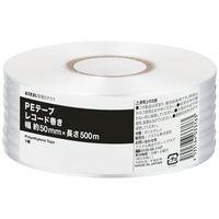 「現場のチカラ」 PEレコード巻 50mm×500m 白 1巻 アスクル