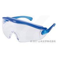 山本光学 保護眼鏡一眼型 SN730PET-AF CRSBLU