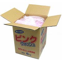 工業用 ピンクウォッシュ 粉末6kg