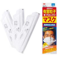 3M Japan(スリーエム ジャパン) 使い捨て 防じんマスクVフレックスDS2 9105J3 1箱(3枚入)