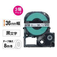 キングジム テプラ PROテープ 36mm 白ラベル(黒文字) 1箱(3個入) SS36K-3P