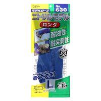 モデルローブ ニトリル手袋 No.630 L ニトリルモデルロング 1双 エステー