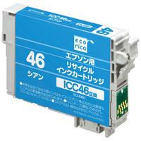 エコリカ リサイクルインク ECI-E46C シアン(エプソン ICC46互換)