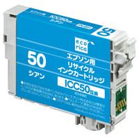 エコリカ リサイクルインク ECI-E50C シアン(エプソン ICC50互換) IC50シリーズ