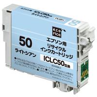 エコリカ リサイクルインク ECI-E50LC ライトシアン(エプソン ICLC50互換) IC50シリーズ