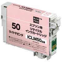 エコリカ リサイクルインク ECI-E50LM ライトマゼンタ(エプソン ICLM50互換) IC50シリーズ
