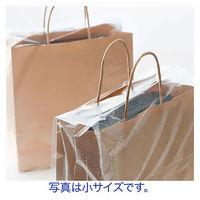 スーパーバッグ 雨の日手提袋カバー(大) 1袋(50枚入)