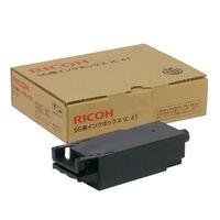 リコー IPSiO SG 廃インクボックス IC41 515819