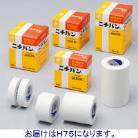 ニチバン ニチバン<病院用> 75mm×5m H75 1セット(10巻入) (取寄品)