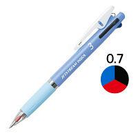 ジェットストリーム 3色ボールペン 0.7mm ブルー軸 アスクル限定 三菱鉛筆uni