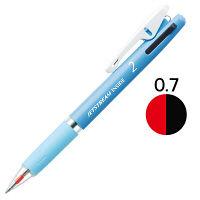 ジェットストリーム 2色ボールペン 0.7mm ブルー軸 アスクル限定 三菱鉛筆uni