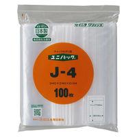 ユニパック(R)(チャック付ポリ袋) 0.04mm厚 A4 240mm×340mm 食品対応 1袋(100枚入) 生産日本社