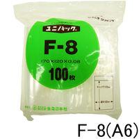 ユニパック(R)(チャック付ポリ袋) 0.08mm厚 F-8 A6 120mm×170mm 食品対応 1袋(100枚入) 生産日本社
