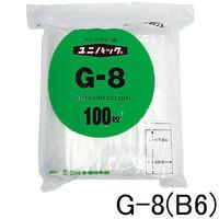 ユニパック(R)(チャック付ポリ袋) 0.08mm厚 G-8 B6 140mm×200mm 食品対応 1袋(100枚入) 生産日本社