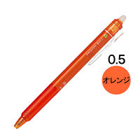 フリクションボールノック 0.5mm オレンジ LFBK-23EF-O パイロット ボールペン