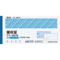 コクヨ NC複写領収証 小切手判横 2色刷50組 ウケ-697N 1セット(15冊:1冊×15) (直送品)