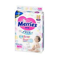 メリーズ テープ M(6~11kg) 1パック(64枚入) さらさらエアスルー 花王