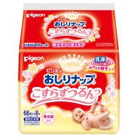 おしりナップ 詰替 1パック(66枚入×3個) おしりナップ 乳液タイプ ピジョン