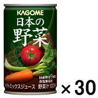 【アウトレット】カゴメ 日本の野菜160g 1箱(30本入)