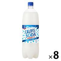 カルピスソーダ 1.5L 8本