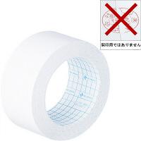 ニチバン 再生紙製本テープ ロールタイプ 幅35mm×10m 白 BK-35