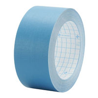 製本テープ ロール 35mm×10m 空