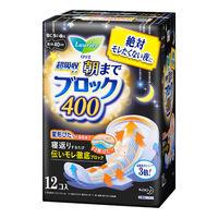 超吸収ガード通販ならアスクル 1000円以上で送料無料askul公式