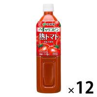 熟トマト 900g  1箱(12本入)