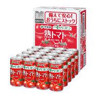 熟トマト 190g  1箱(20缶入)