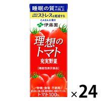 理想のトマト200ml 1箱(24本入)