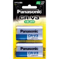 パナソニック 3Vリチウム電池 CR-V3P/2P