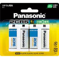 パナソニック カメラ用リチウム電池 2CR-5W/2P