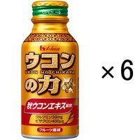 ハウスウェルネスフーズ ウコンの力 100ml 1パック(6缶入)  ウコンドリンク
