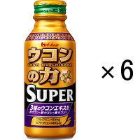 ウコンの力 スーパー 120ml 6缶 1セット ハウスウェルネスフーズ ウコンドリンク