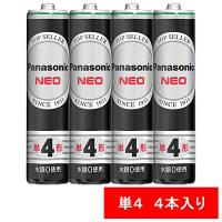 パナソニック マンガン乾電池 単4形 R03NB/4S 1パック(4本入)
