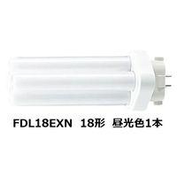 パナソニック コンパクト形蛍光ランプ/FDL 18W形 昼白色 FDL18EXN