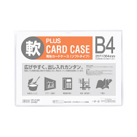 プラス 再生カードケース(ソフトタイプ) B4 263×372mm 34437