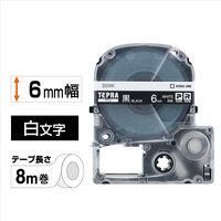 キングジム テプラ PROテープ 6mm カラーラベル ビビッド 黒ラベル(白文字) 1個  SD6K
