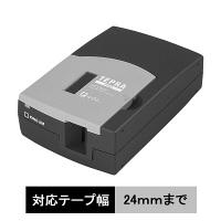 キングジム PCラベルプリンター「テプラ」PRO SR3500P