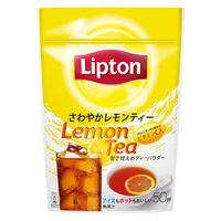 リプトン さわやかレモンティー LTM500 1袋(500g入)